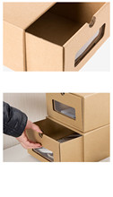 Kraft Paper Load Style Storage Shoe Box Household DIY