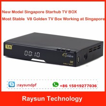 Newest Model Singapore Starhub V8 golden box Stable support Euro. soccer channel in June 2016