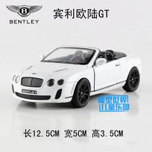 Gift for baby 1:38 1pc 12.5cm delicacy Kinsmart Bentley Continental GT sport car alloy model home decoration boy children toy