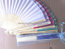 free shipping 1pcs/lot wedding folding fans Paper folding Fan,Hand Fan with bamboo ribs customized wedding door gifts favours(China)