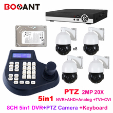 8CH 1080P 5-in-1 AHD DVR HD PTZ 2MP Middle Speed dome Camera 20x zoom IR 80m Waterproof outdoor camera with control keyboard(China)
