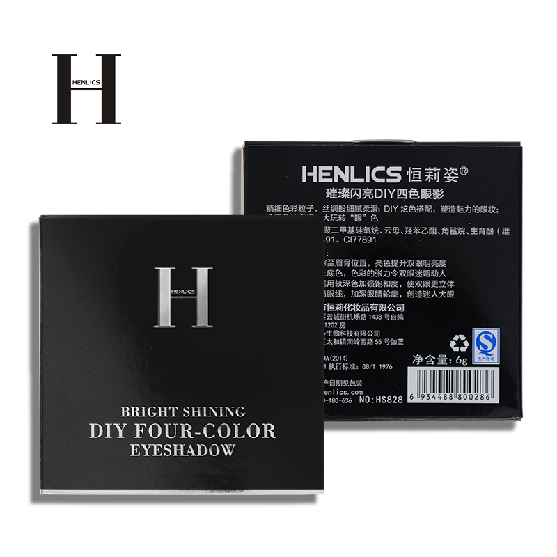 HENLICS Bright Shining Eyeshadow Palette with Eyeshadow Brush 4 Colors Per Set Glitter Eye Shadow for Eyes Makeup Cosmetics (14)