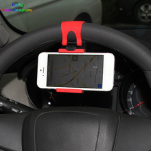 Car Steering Wheel Mobile Phone Holder Stand Bracket For Land Rover LR4 LR2 Range Rover Evoque