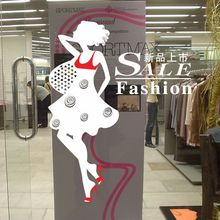 New Arrivals elegant beauty clothing shop window wall stickers window stickers affixed stickers Welcome(China)