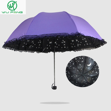 Rain Gear Summer Three-folding Star Sky Lace Edge Sun/Rain Foldable Anti-UV Umbrellas Women  Princess Dome Parasol Portable