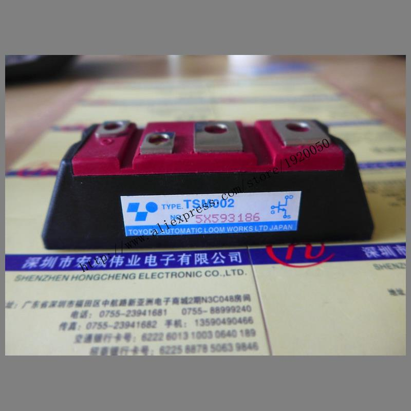 TSM002  module Special supply Welcome to order !<br>