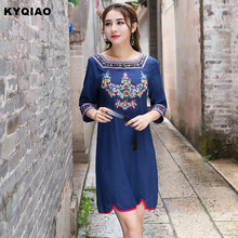 KYQIAO Ethnic dress 2017 women autumn Mexican style vintage half sleeve square sleeve dark blue red embroidery dress vestidos