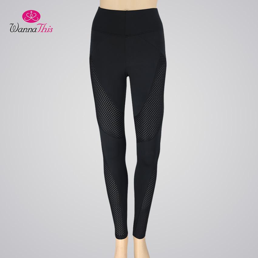 Black mesh patchwork sporting activewear leggings (1)