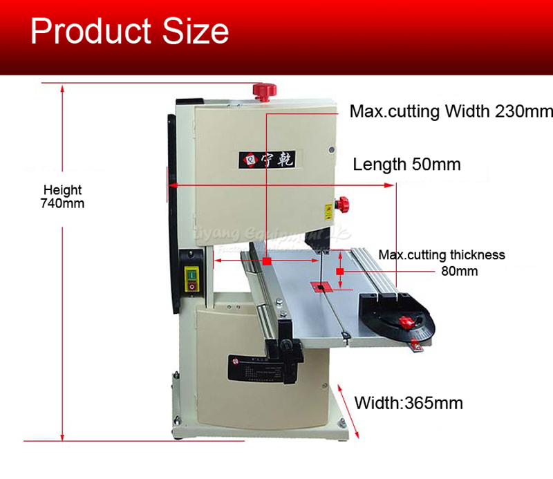 sweep-saw 9 inches (2)