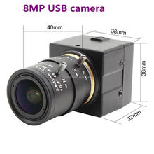 2.8-12mm manual varifocal lens 8MP security cctv camera usb Sony IMX179 metal box usb camera for industrial equipment