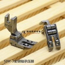 ПРОМЫШЛЕННЫЕ ШВЕЙНЫЕ МАШИНЫ РОЛИК Хвостовика ПВХ Кожа Для Singer Juki SPK-3 прижимной лапки(China)