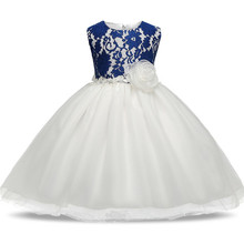 Hot Sales Children's Clothing Girl Dress Tutu Party Dresses For Baby Girls Kids Flower Lace Wedding Prom Fancy Ball Dress 8 Yrs