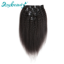Rosabeauty Kinky Straight Clip-In Full Head 140G/set 100% Remy Human Hair Extensions 10Pcs/set Natural Color(China)