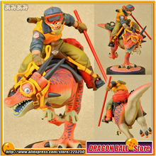 Japan Anime DRAGONBALL Original MegaHouse DESKTOP REAL McCOY Dragon Ball Z 01 Complete PVC Toy Figure - Son Goku(China)