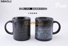 24PCS Fantastic  Mug Star Sign Magic Mug Cup Change Color Tea Coffee Water Cup Cool Heat Changing Color Ceramic Cup