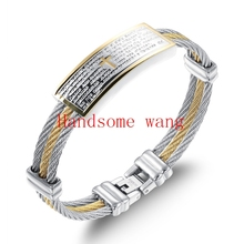Perfect Technology 316l Stainless Steel Silver Gold 3 Row Wire With ID Word Cross Bracelet For Cool Men's Women's Wrist Jewelry(China)