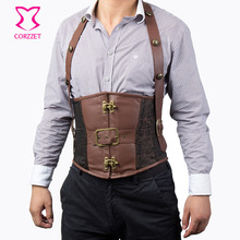 Brown Faux Leather & Brocade Steel Boned Underchest Corset Steampunk Gothic Shapewear For Men Slimming Belt with Shoulder Strap(China)