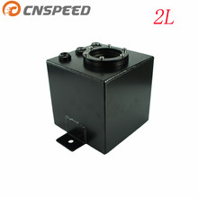 CNSPEED 2L Aluminum Oil Catch Tank ,Fuel Surge Tank / Surge Tank Fit 044 Pump 150*150*150mm Fuel Tanks Oil Catch can YC100710(China)