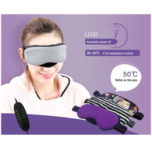 Temperature control heat steam eye mask USB black rim of the eye pouch female sleep heat patch