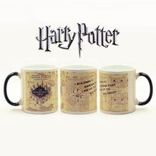 Funny gift my bottle Harry Custom Made Mugs Color Changing Cups moomin Magic heat sensitive Potter Coffee Mug  Ceramic LOGO Cup