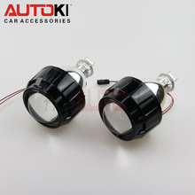 Free Shipping 2.5 Inches H1 Mini HID Bixenon Projector Lens Advoid Finger Print with Black Gun Shroud for Car Headlight(China)