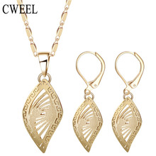 CWEEL Dubai African Beads Jewelry Sets For Women Pendant Necklace Earrings Indian Jewelry Gold Color Wedding Bridal Accessories(China)