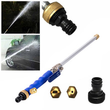 High Pressure Water Gun 46cm Metal Water Gun High Power Power Washer Spray Car Washing Tools(China)