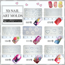8pcs/lot 3d Nail Silicon Molds DIY nail art silicon mould