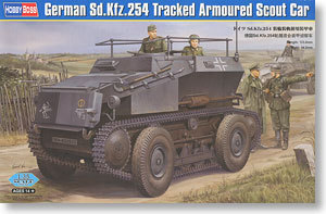Sd HOBBYBOSS rising Germany. Kfz. 254 tracked armored reconnaissance vehicles (82491).<br><br>Aliexpress