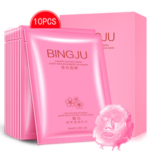10 Pcs/Set Bingju Cherry Extract Moisturizing Face Mask Hydrating Deep Cleansing Whitening Facial Mask Beauty Care Product(China)