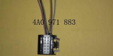 1PCS FOR Passat B5 / Passat / Skoda / Tiguan / New Passat radar computer board plug connector 4A0 971 883<br>