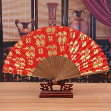 Top Quality Bamboo and Silk Folding Fan Gift Packing Real Silk Hand Held Fans Best Wedding Bridal Hand Fans HQNS-01