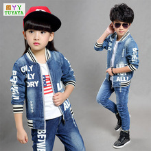Girls Clothes Set 2018 Spring Kids Clothes Letter Boys Jeans Sets Demin Jackets+Pant Girls Sport Suit Children Clothing(China)