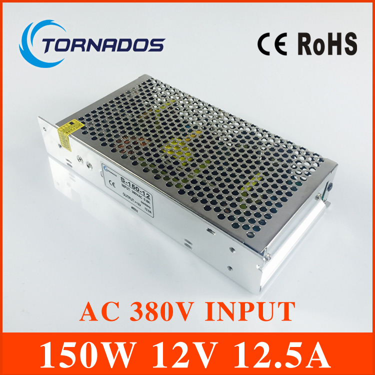 AC 380V input 12V 12.5A output 150W switching power supply of high reliability industrial switch power supply AC-DC  Converter<br>