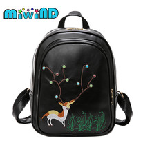 2017 Promotion Miwind Backpack High Quality Pu Leather Mochila Escolar School Bags For Teenagers Top-handle Backpacks Nbxq16