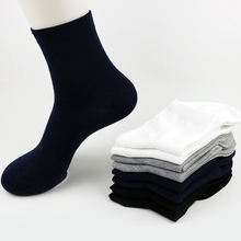 2017 Fashion Solid Color Women Men Brand Classical Shot Cotton Black Business Casual Sweat Comfortable Breathable Men's Socks(China)