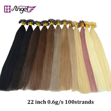 "22"" 55cm 60g Remy pre bonded keratin glue nail U tip hair extensions micro bond hair extension flat tip fusion hair extensions"