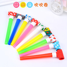 10Pcs/set Funny Colorful Whistles Kids Childrens Birthday Party Blowing Dragon Blowout Kids Baby Birthday Party Supplies Gifts