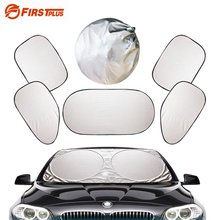 Silver Auto Sun Visor Car Front Rear Windshield Side Window Blinds Sucker Mount Sunshade Curtain Car Styling Covers(China)