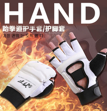 MMA muay thai child adult man Women armfuls back semi-finger gloves taekwondo Karate sport game professional protector uniform(China)