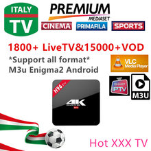 [H96 pro]3/6/12 Months 1800 Live TV IPTV M3U ENIGAM2 Androd IPTV ITALY German French Spain UK IT MEDIASET PREMIUM PRIMAFILA