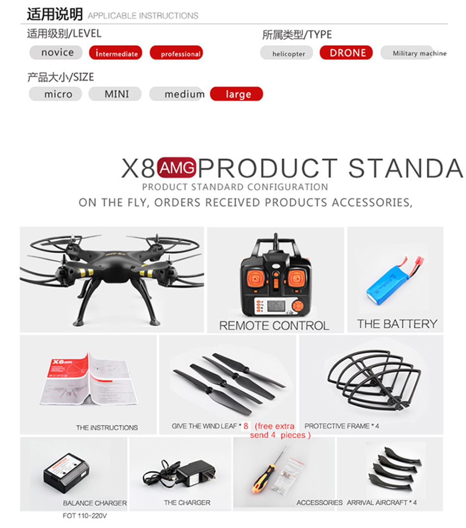 Adult Toys sport RC Quadcopter X8AMG GPS Real-Time RC Helicopter Brushless motor Drone With Camera HD 4K 1600W FPV wifi hand 30