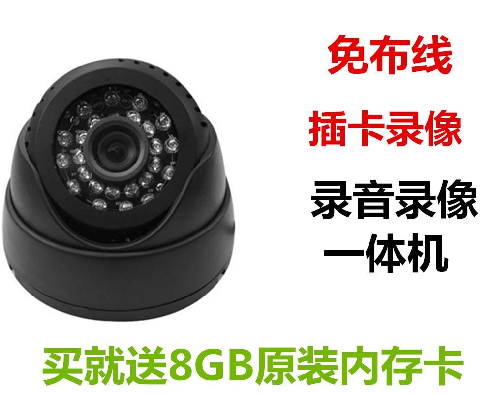 Infrared night vision surveillance camera card<br>