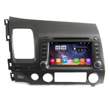 "7"" Android 6.0 Quad Core Car DVD Player for Honda Civic 2006-2008 2009 2010 2011 GPS Navigation Stereo Radio 4g/WIFI free map"