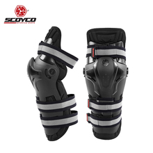 Motorcycle Kneepad CE Protective Gears Freely Knee Guard Protector Equipment Joelheiras de motocross Guards Racing Moto Sport(China)