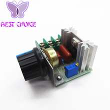 Free Shipping 5PCS/LOT AC 220V 2000W SCR Voltage Regulator Dimming Dimmers Speed Controller Thermostat(China)