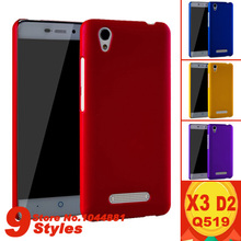 5 colors zte blade x3 d2 case cover plastic 2016 Newest case for zte x3 case cover high quality zte blade case x3 plastic