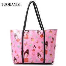 35*31CM large reusable shopping bag compra plegable shopping bags PU Leather high quality Flower Bag