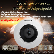 Hikvision DS-2CD2935FWD-IS English Version 3 MP Network Fisheye Camera 8m IR Range IP Camera Digital Noise Reduction PTZ view(China)
