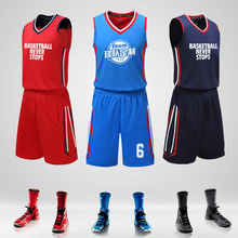 Mens Basketball Jersey Suit Summer Short Sleeve Shirt Students Breathable Vest Sport Team Training Uniform